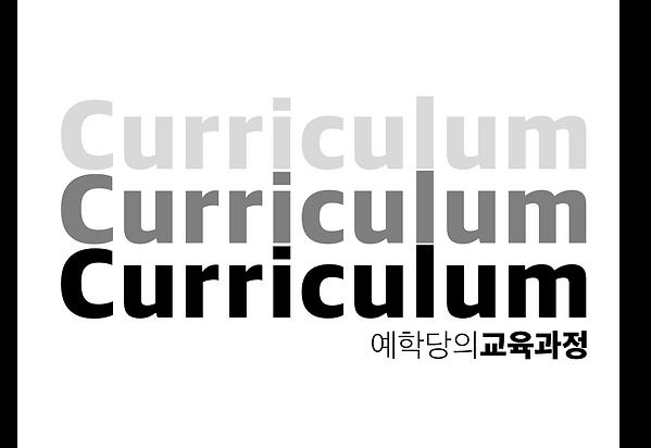 Curriculum_01.png