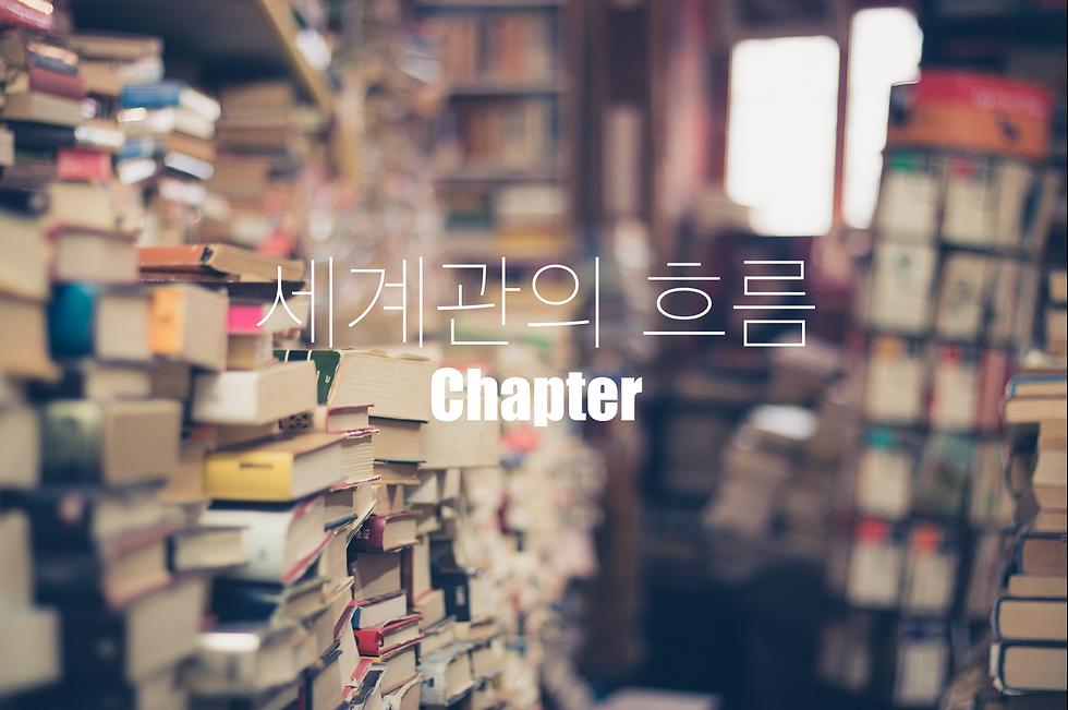 Curriculum_04.png