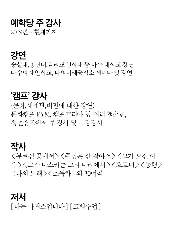 김준영1.png