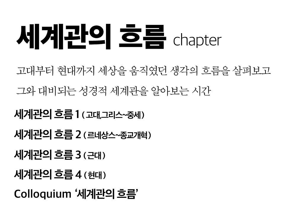 Curriculum_05.png