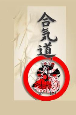Cachet YAMATO DAMASHI