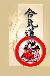Cachet YAMATO DAMASHI_edited.jpg