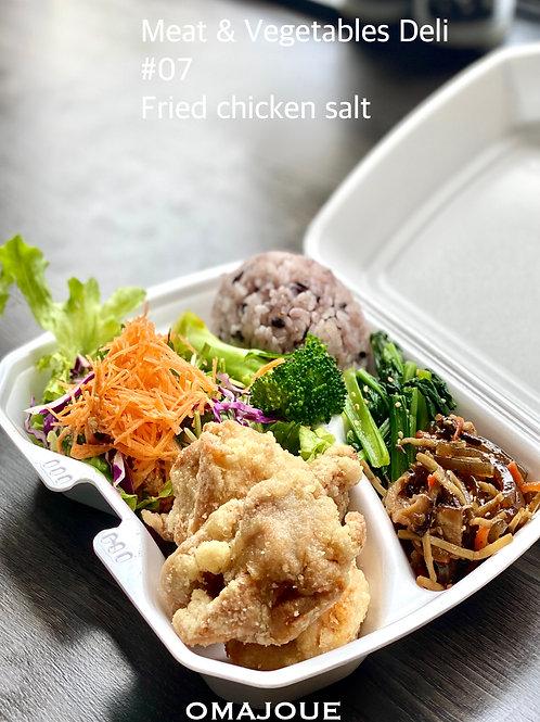MEAT & VEGETABLES  DELI #07     鶏塩唐揚げ