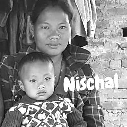 Nischal is Sponsored