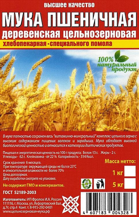 Мука Пшеничная Цельнозерновая 1кг/3кг/50кг