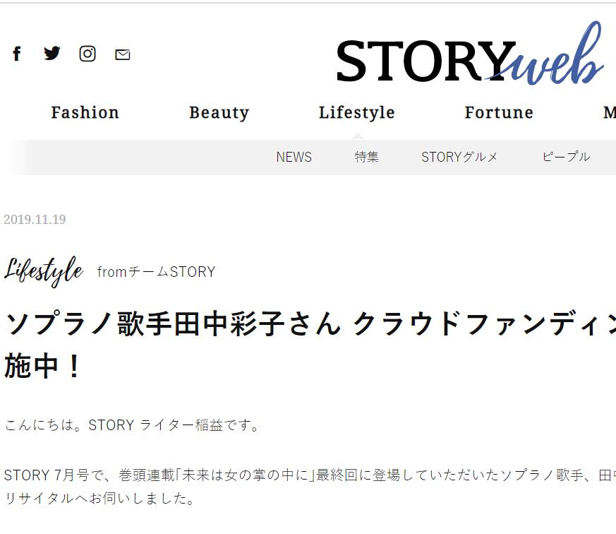 STORY.web