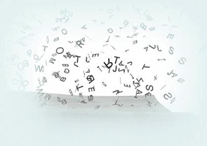 letras-salen-de-periodico.jpg