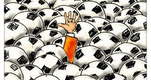 """""""Um país mergulhado na festa do futebol"""""""
