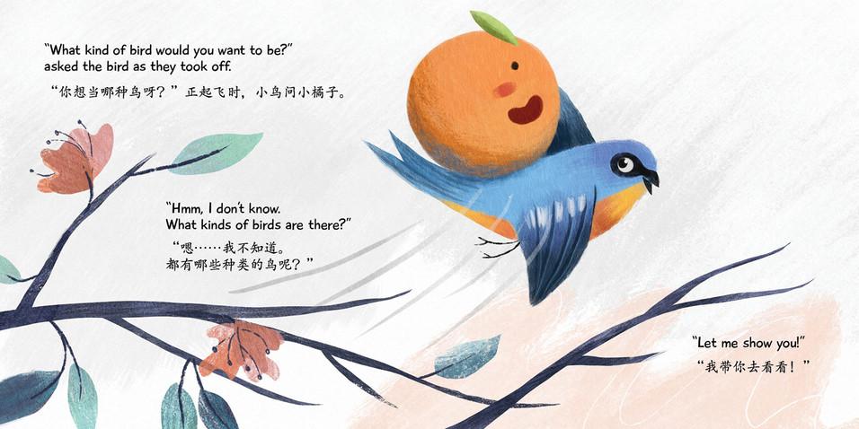 flies like a bird4.jpg