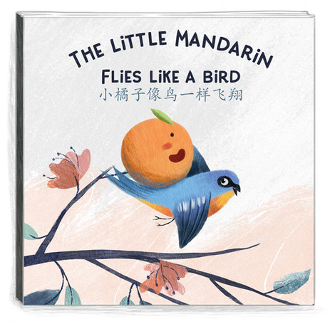 mandarin9.jpg