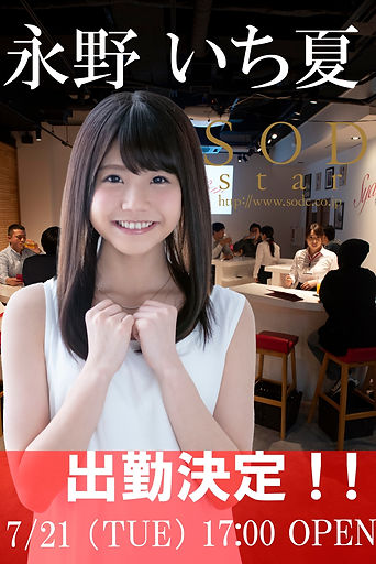 7月ポスター_200720.jpg