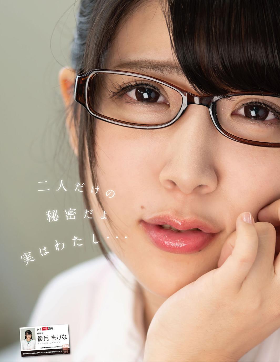 jss_hisohiso