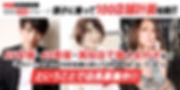 bannerアートボード 2.jpg