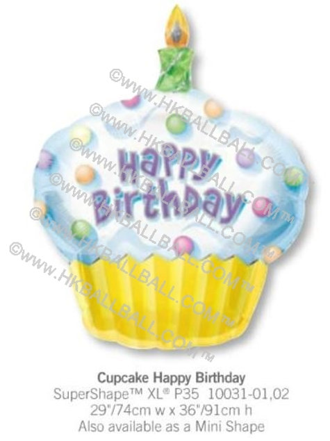 生日蛋糕 Birthday Cup Cake