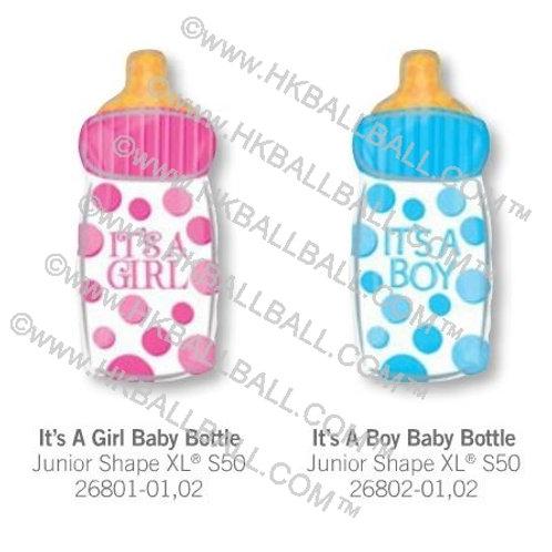 嬰兒奶樽 Baby Bottle