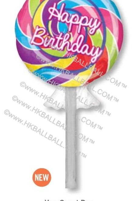 生日波板糖 Birthday Lollipops