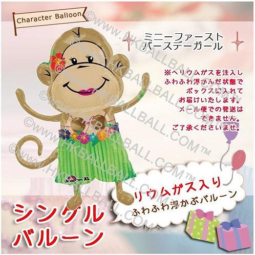 夏威夷花猴 (女)