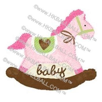 粉紅木馬 Baby Pink