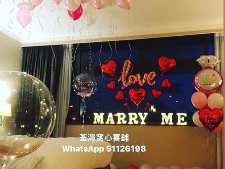 呢個發光水晶波係咪好靚好SHARP呢! 客人特別要求要令女主角感受浪漫的一夜!💕 #Marco Polo Hotel