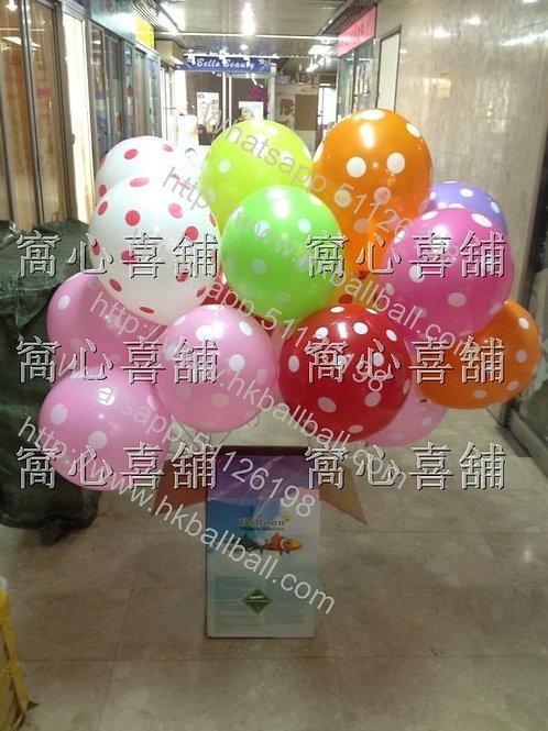"""12"""" 圓點乳膠氣球"""
