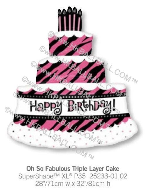 紛紅三層蛋糕 Birthday Cake