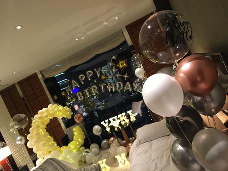 想比另一半一個浪漫看星空的晚上💕💕#生日佈置#hkballball#窩心喜舖