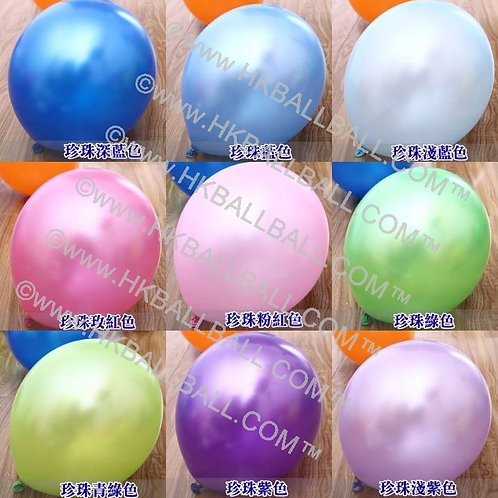 """10/12"""" 珠光氣球"""