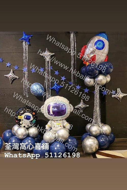 其他生日氣球