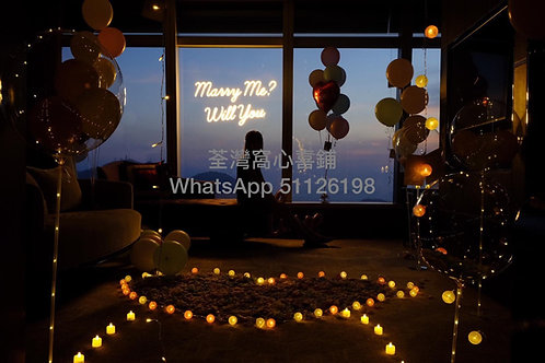 Marry Me 霓虹燈