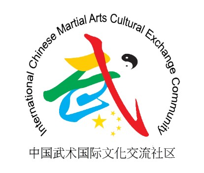 Int. Martial Arts Cultural Exchange