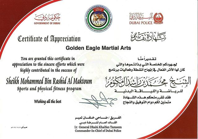 Remembering__Sheikh Mohammed Award & Dubai Police to Golden Eagle Martial Arts Dubai