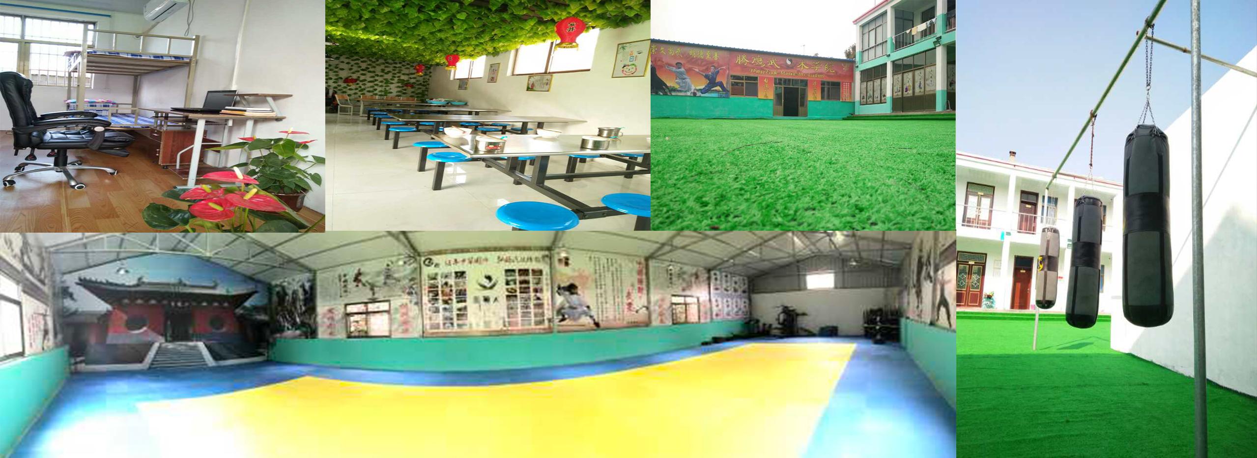 CHINA SCHOOL BANNER