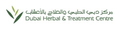 Dubai Herbal & Treatment Center