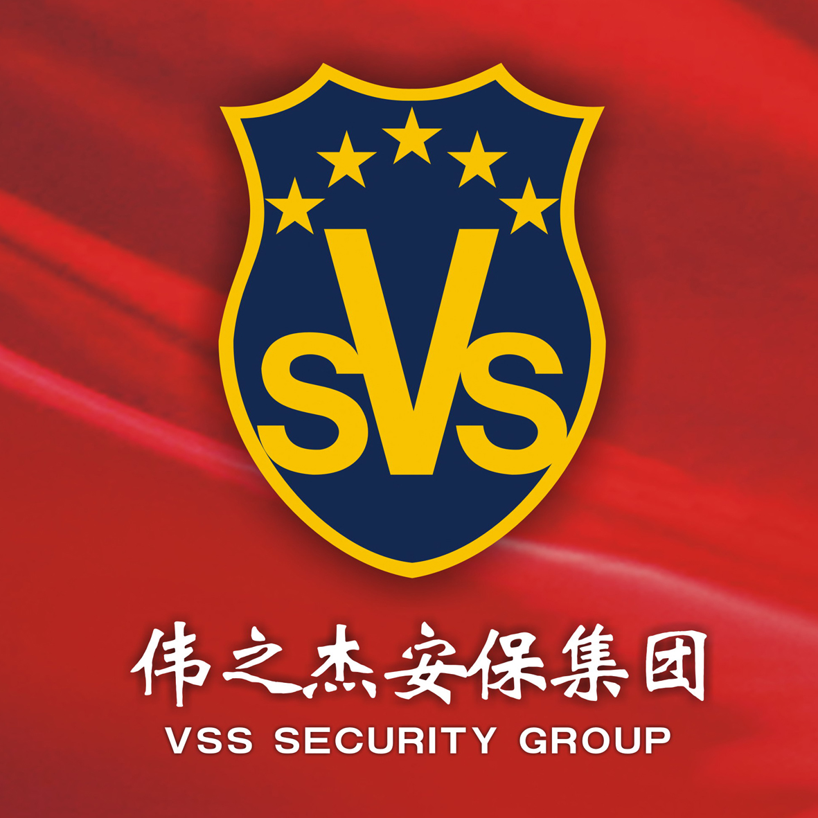 VSS Security Group