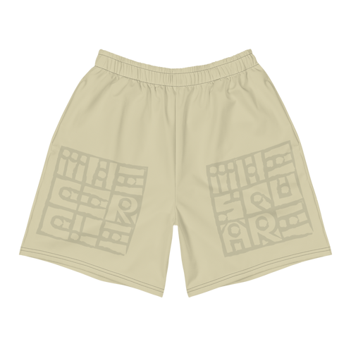 Building Blocks Sand Short