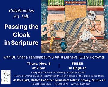 Elisheva Talk.jpg