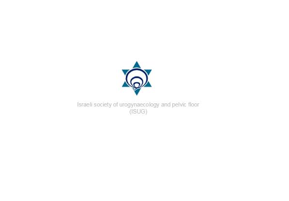 Israeli society of urogynecology and pelvic floor (ISUG)