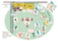 WILD CHILD FESTIVAL MAP copy.jpg