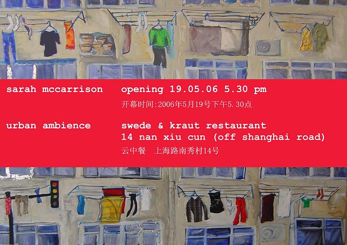 exhibition postcard.png