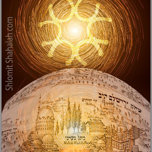 תמונת להבת הזהב ירושלים