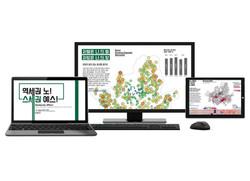 패스트푸드매장 인 서울 데이터시각화 by 탠저블비츠