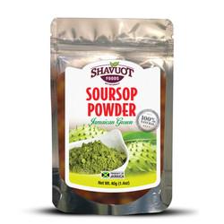 Shavuot-Jamaican-Soursop-Powder-1