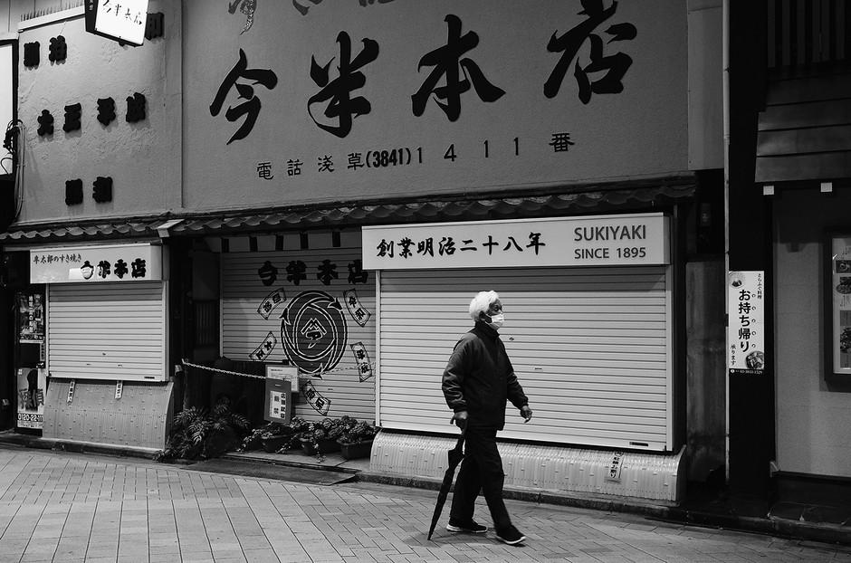 Asakusa Tokyo 3.JPG