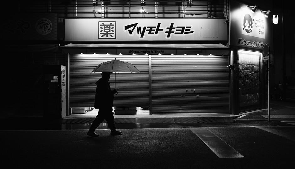 Asakusa Tokyo 5.JPG
