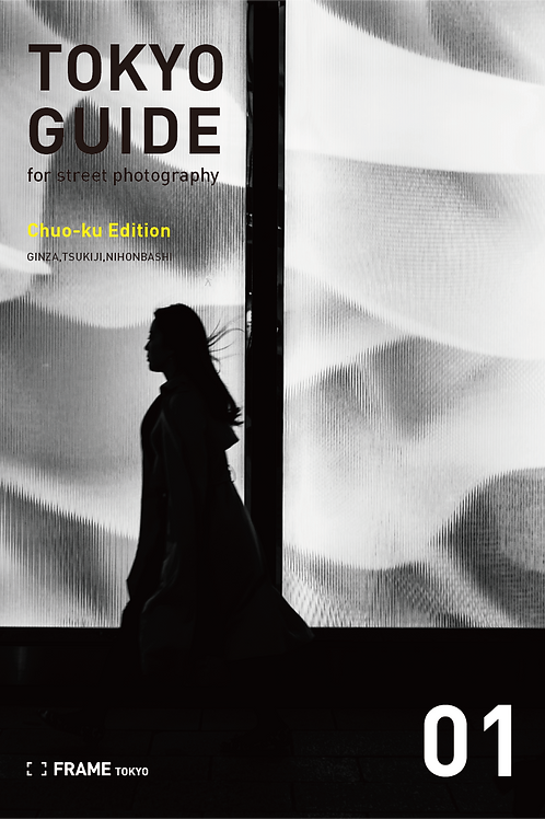 TOKYO GUIDE for street photography vol.1 Chuo-ku Edition