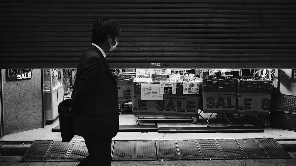 Asakusa Tokyo 1.JPG