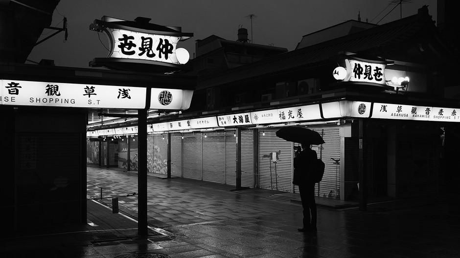 Asakusa Tokyo 7.JPG