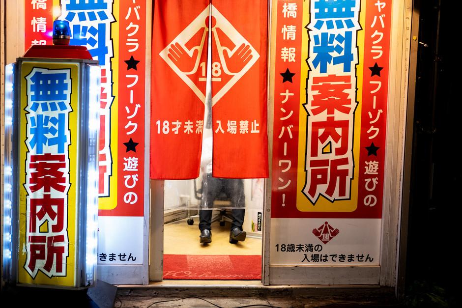 Tzekou-04-2478.jpg