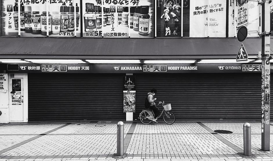 Akihabara Tokyo_9.jpg