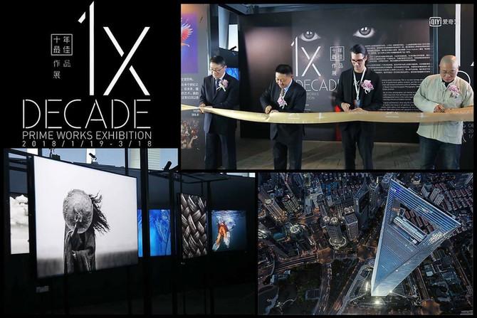 1x Decade exhibition in Shanghai 2018